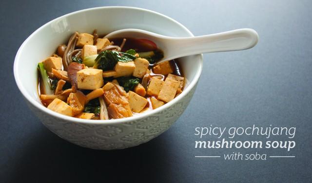 smalleats-spicy-gochujang-mushroom-soup